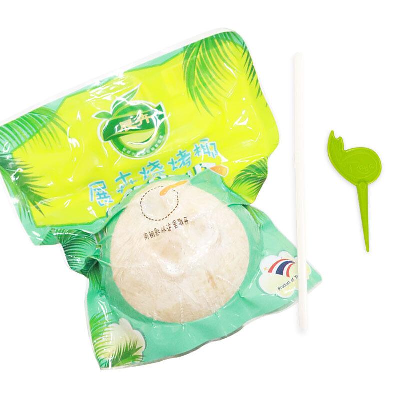 展卉 泰国进口烧烤椰子椰青 12个装 单果约350-500g 新鲜水果