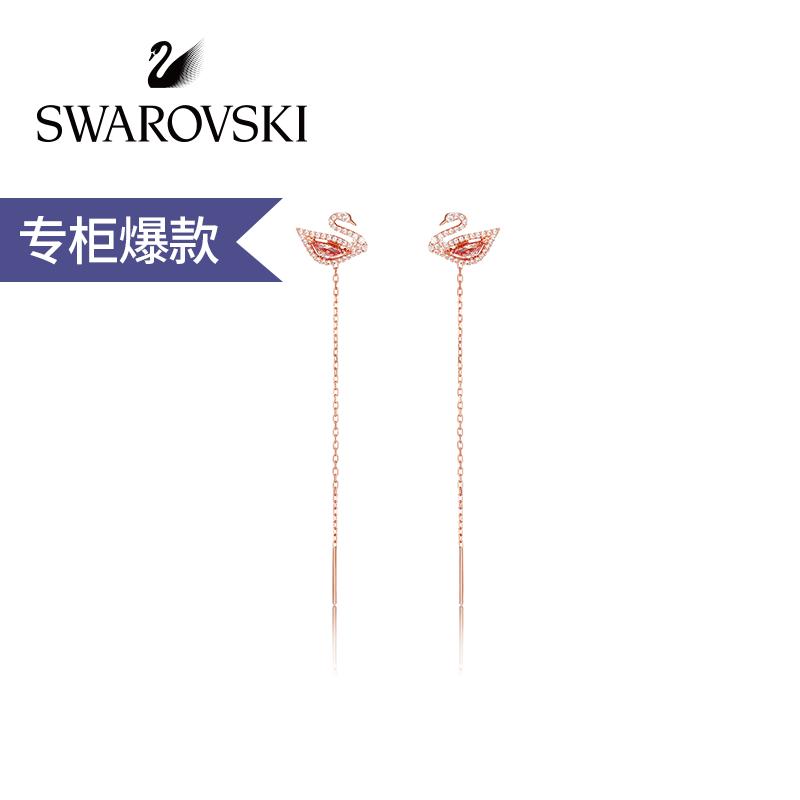 施华洛世奇 新品 DAZZLING SWAN 浪漫天鹅 清新迷人 女耳环耳饰 镀玫瑰金色 5469990