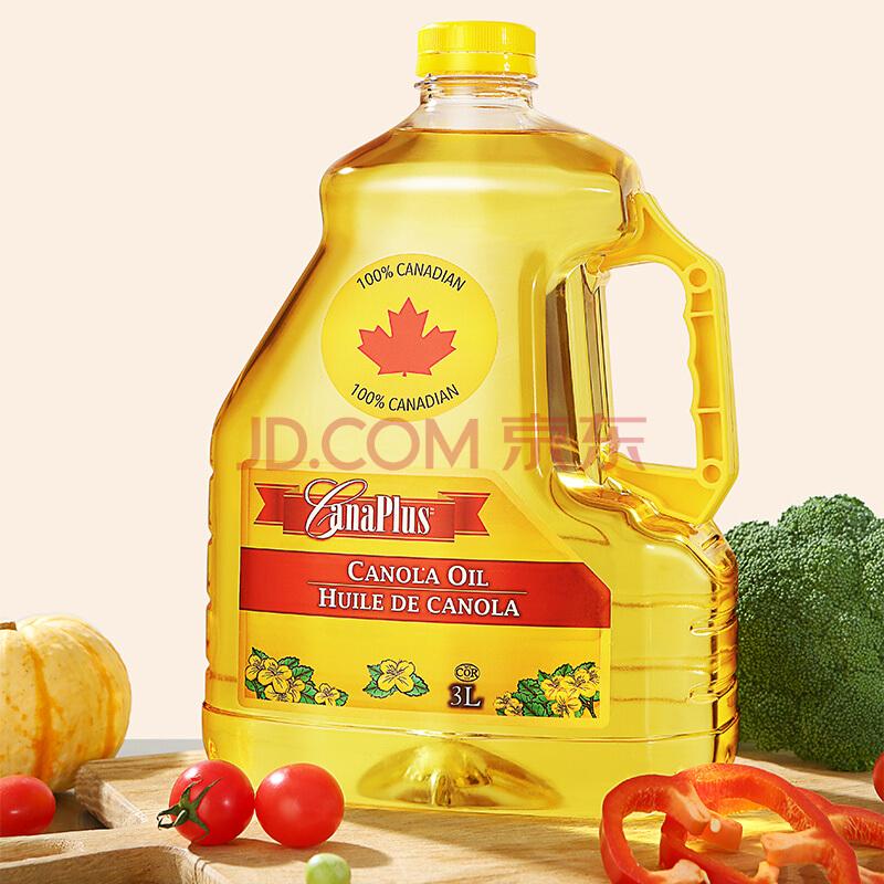 加氏优品canaplus芥花籽油3L 加拿大原装进口非转基因食用油(低芥酸菜籽油),加氏优品
