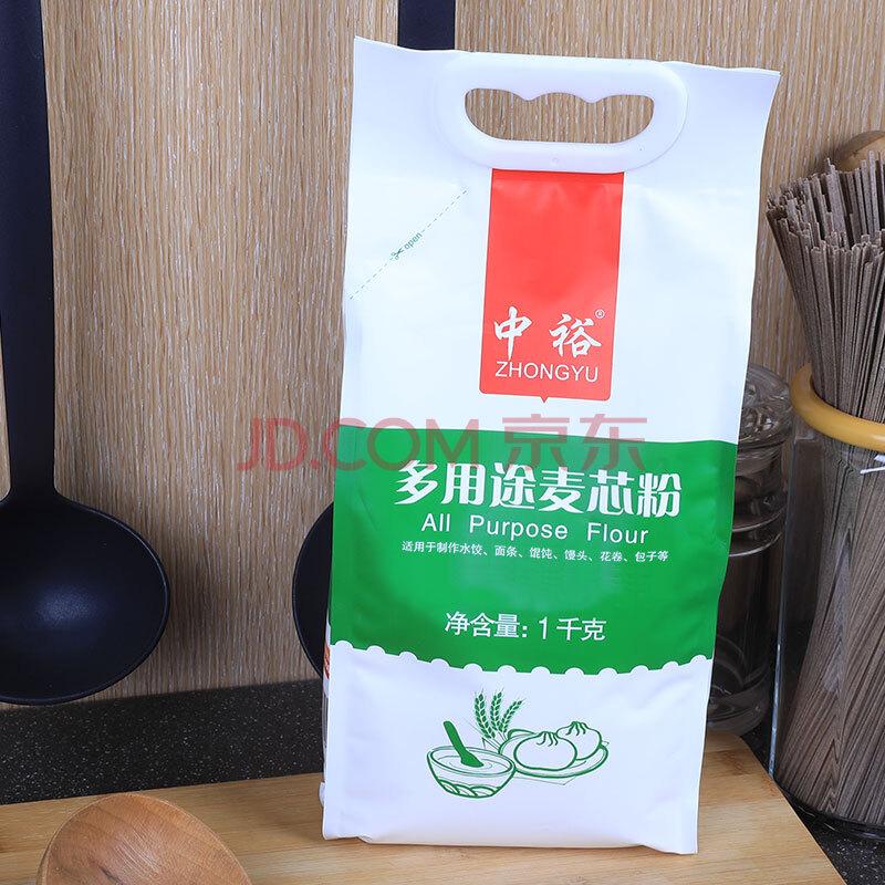 中裕 ZHONGYU 中筋面粉 多用途 麦芯粉 馒头包子水饺通用粉 1kg,中裕(ZHONGYU)