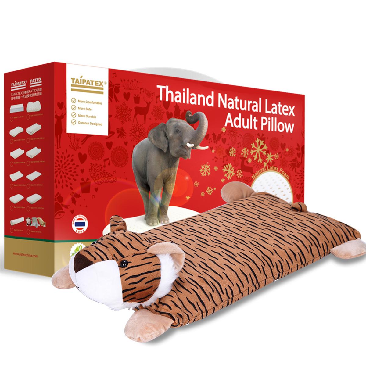 """泰国原装进口TAIPATEX天然乳胶""""Doll pillow 儿童多功能玩具枕老虎"""
