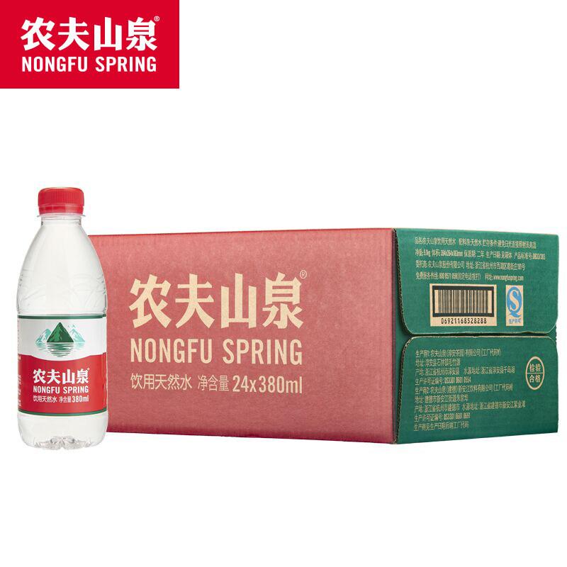 農夫山泉 飲用天然水380ml 1*24瓶 整箱