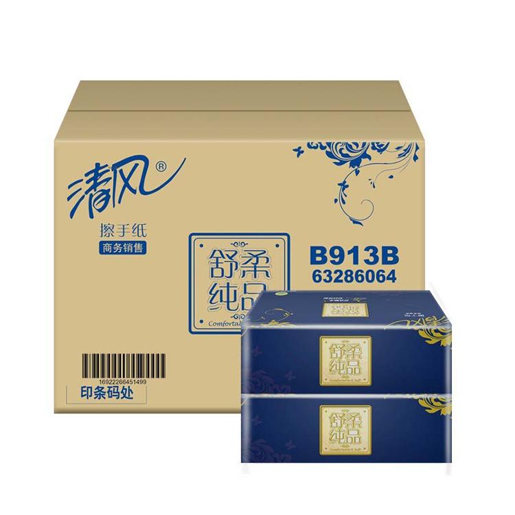 清风纯品2层DECO压花150张擦手纸 B913B 整箱(20包)
