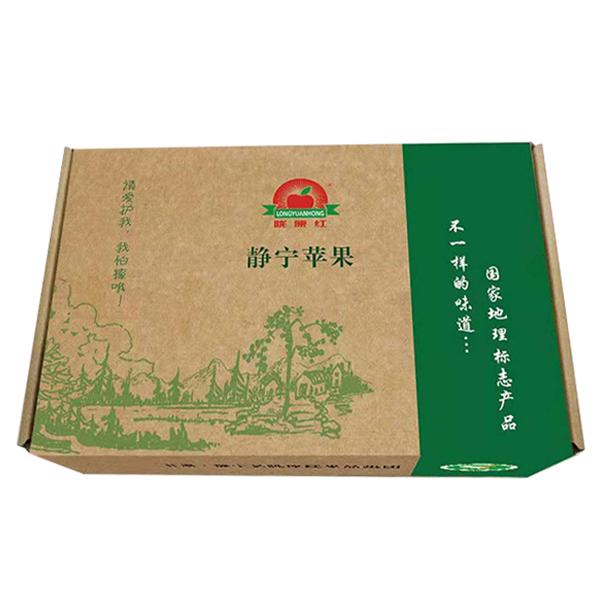 信农宜食 静宁苹果75果 一等果(10斤/24粒/盒)