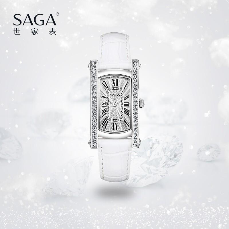 SAGA世家表 方形表盘经典沉稳简约大气女士石英皮带钢带手表送女友