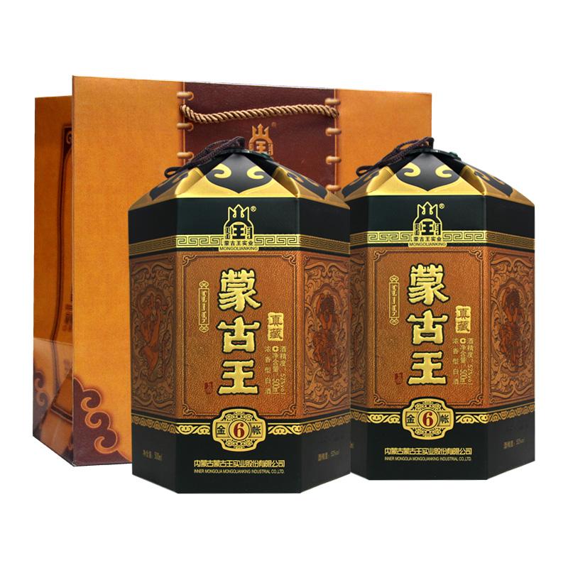 蒙古王 金帐6-52度 500ml*2瓶 纯粮白酒 52度优级