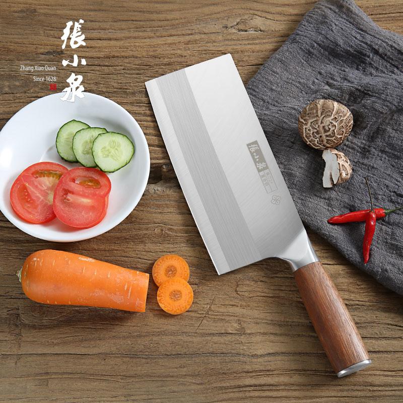 张小泉铭匠三合钢桑刀不锈钢梨花木手柄锻打菜刀家用厨房切片刀