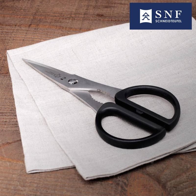德國SNF S2系列多功能廚房剪刀(可拆式方便清洗)