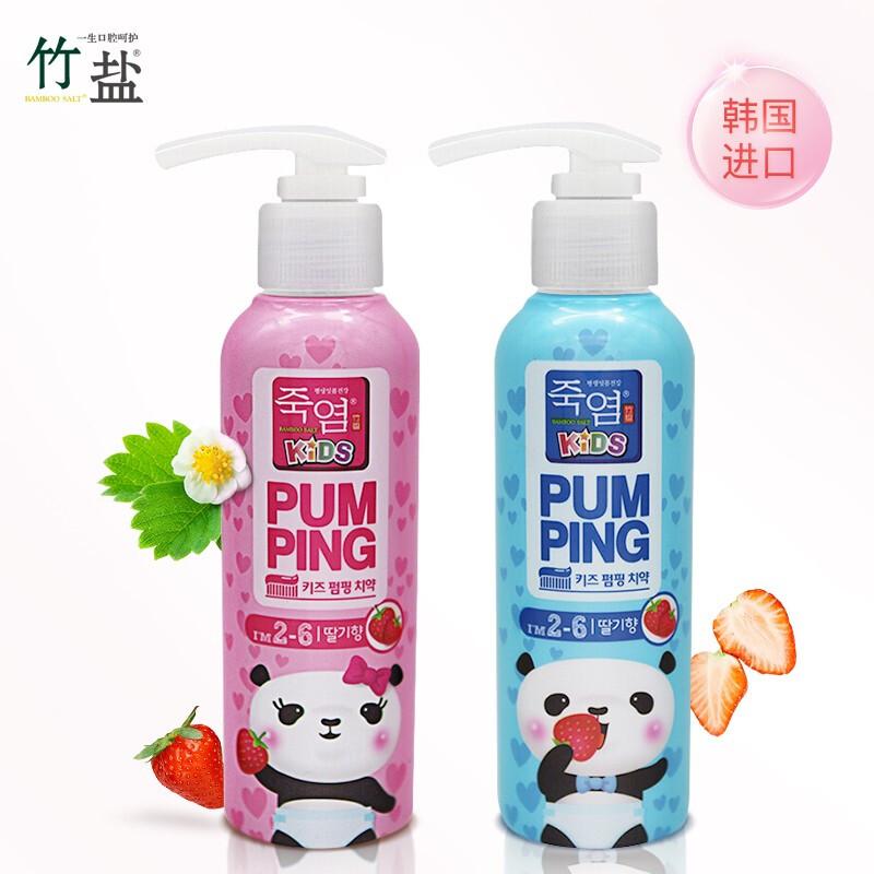 LG竹盐牙膏 韩国进口2-6岁儿童派缤按压式牙膏160g(草莓味)防龋齿(两种颜色 随机发放)