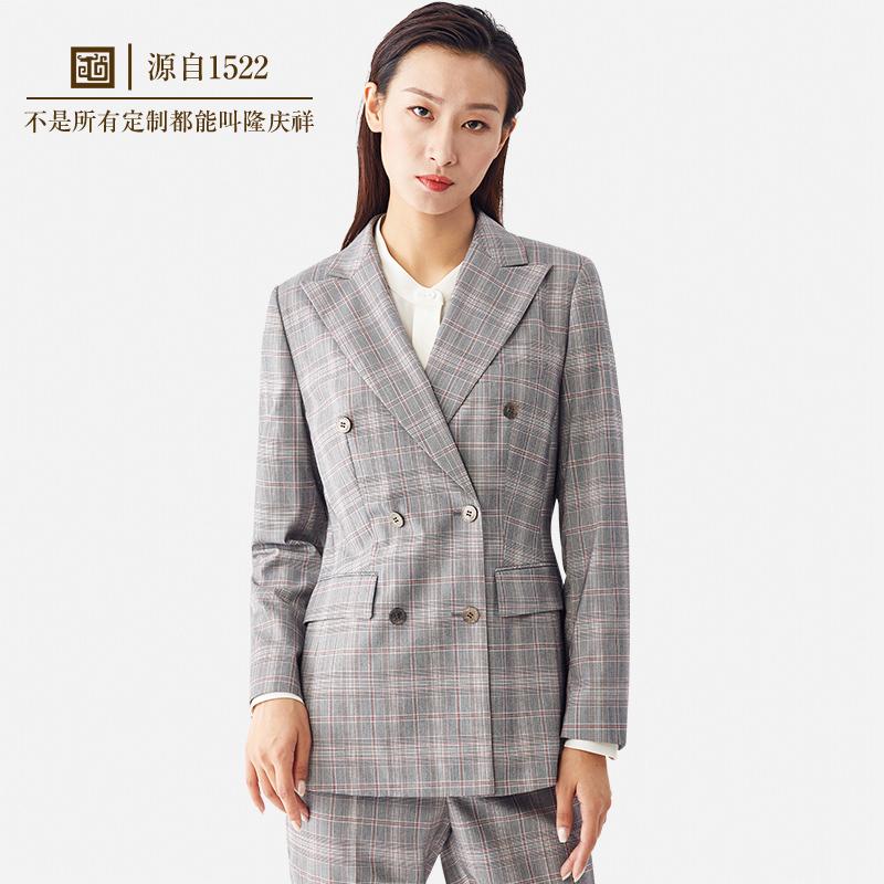 隆庆祥私人量身定制女羊毛西服套装长款小西装修身OL通勤职业装