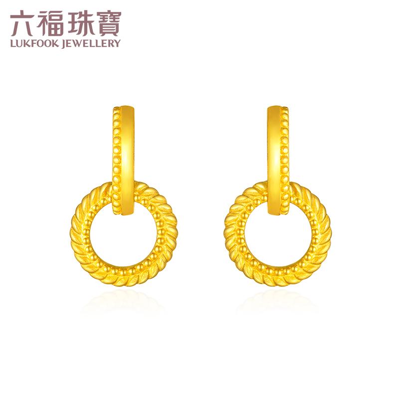 六福珠宝精工款黄金耳钉编织纹足金耳环女款耳饰计价GDGTBE0024