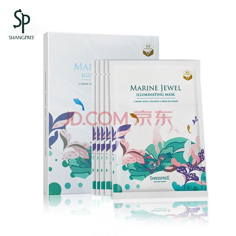 香蒲丽(Shangpree)海洋刺松藻面膜女5片 清洁补水保湿修护 紧致提亮,香蒲丽(Shangpree)