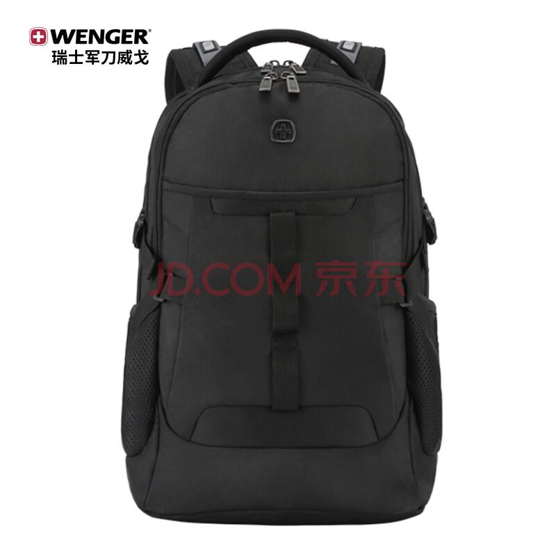 瑞士军刀威戈(Wenger)15.6英寸商务笔记本电脑包防泼水通勤双肩书包背包黑色BB2095.190072,威戈(WENGER)