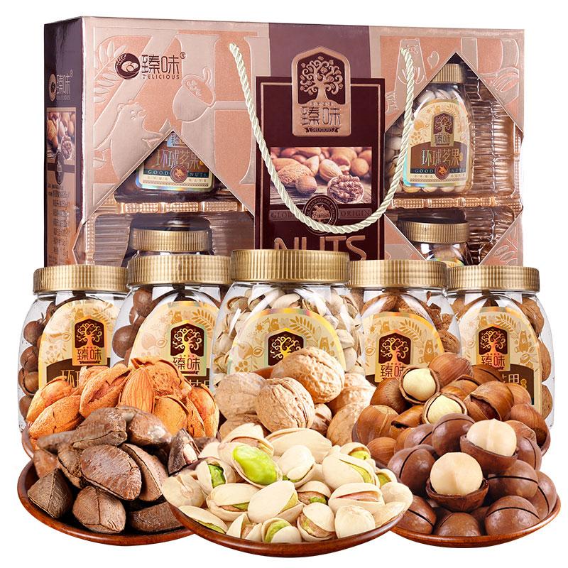 臻味 环球茗果进口坚果礼盒装1.32kg 年货零食大礼包6罐装 春节礼品