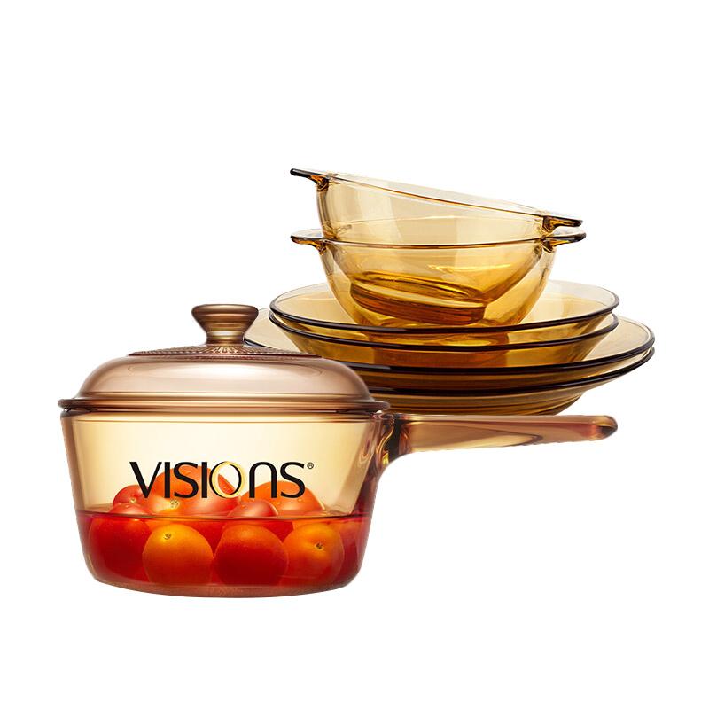 VISIONS 1L单柄玻璃锅+6头琥珀色餐具套装
