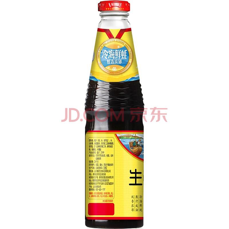 鲁花 调味品 生鲜蚝油218g,鲁花
