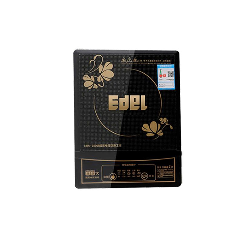 宜閣(edei)黑晶面板2000w大火力按鍵式電磁爐