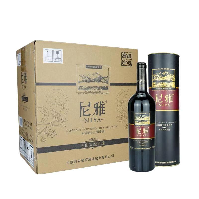 尼雅天山高级珍选单支礼盒 整箱装 750mlX6