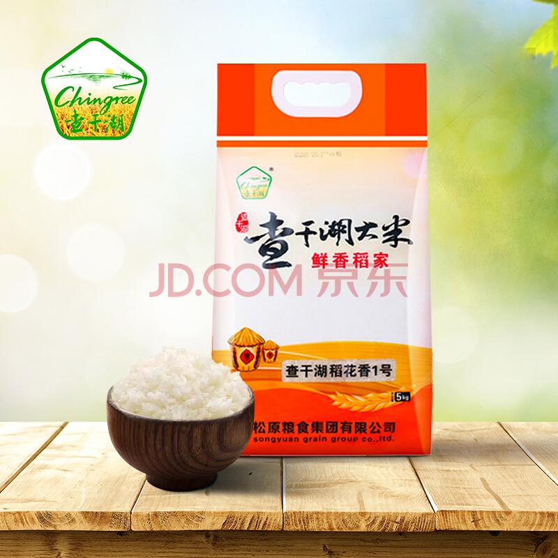 格力中国造 查干湖大米 5kg 稻花香1号 东北香米粥米 真空包装 一年一季稻,查干湖