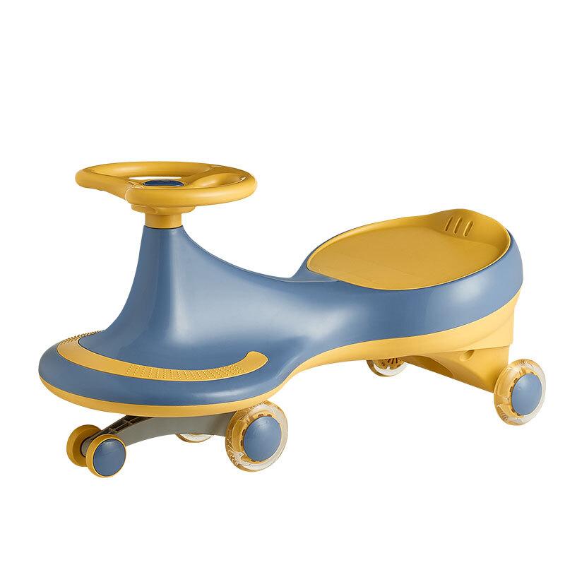 babycare扭扭车儿童溜溜车 1-3岁宝宝滑滑摇摆妞妞车万向轮防侧翻 7929格里蓝