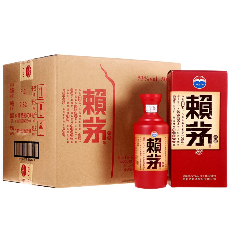 茅台 赖茅端曲 酱香型白酒 53度 500mlX6 整箱装