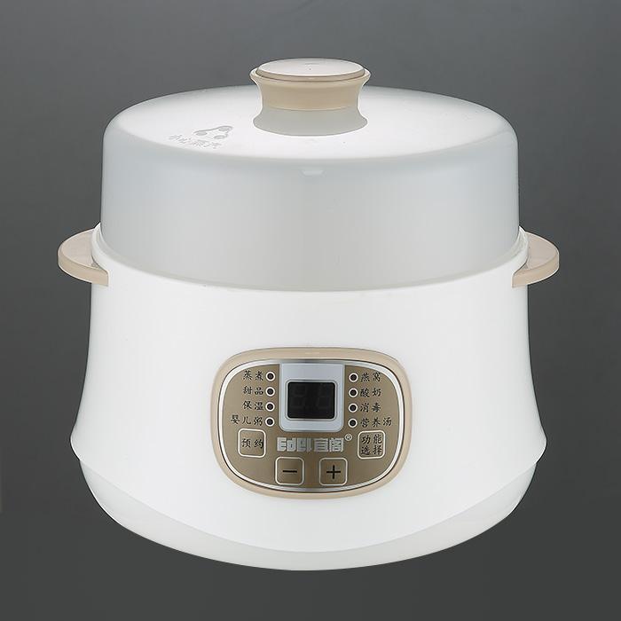 宜閣(edei)八大功能白瓷隔水燉電燉盅(0.8L)Y-DDZ2
