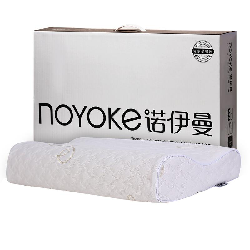 诺伊曼B型记忆枕(单个装)B2531
