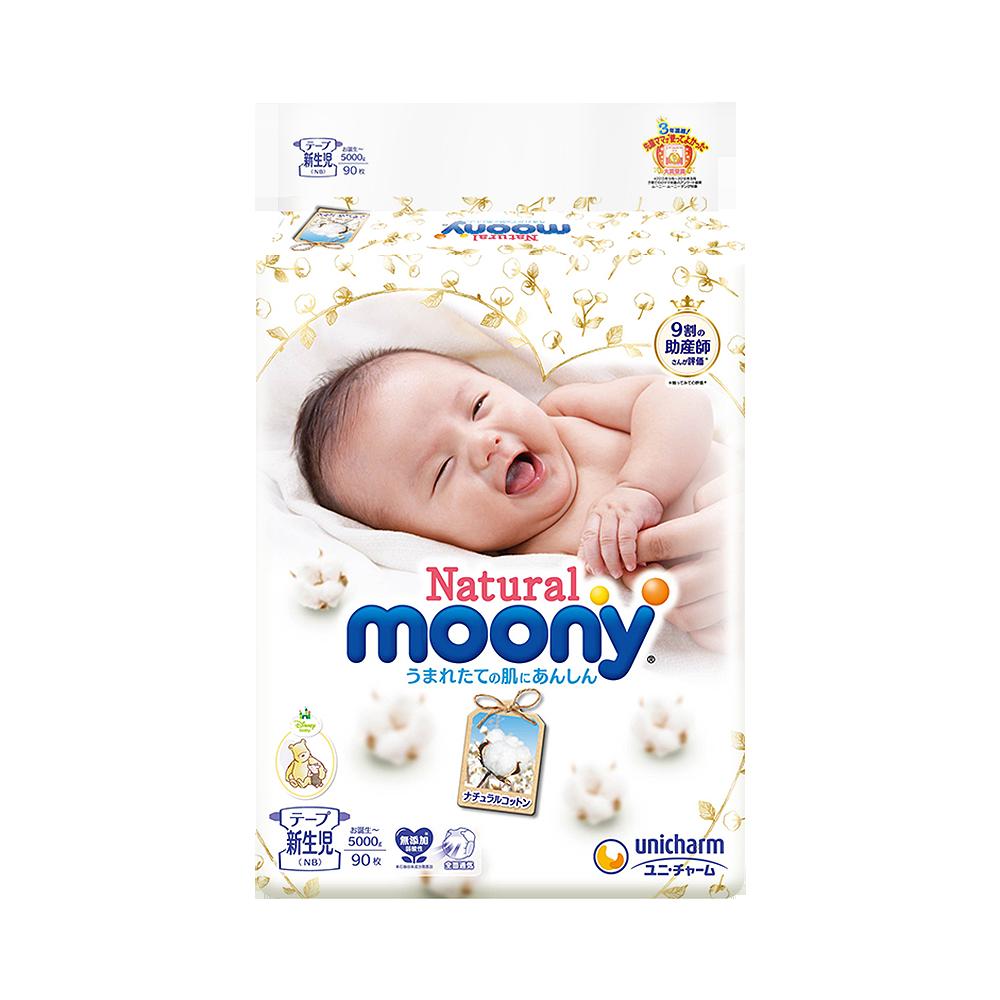 UNICHARM 尤妮佳 Natural MOONY自然皇家新生兒有機棉紙尿褲 腰貼型(新舊包裝隨機發貨)90片