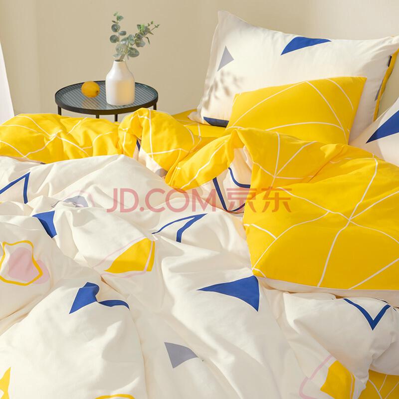 多喜爱(Dohia)床品套件 全棉简约几何北欧风三件套 纯棉床单被套 幻梦空间 1.2米床 152*218cm,多喜爱(Dohia)