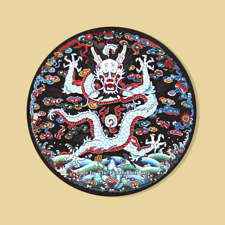 宮廷紋飾杯墊-石青團紋云龍紋飾