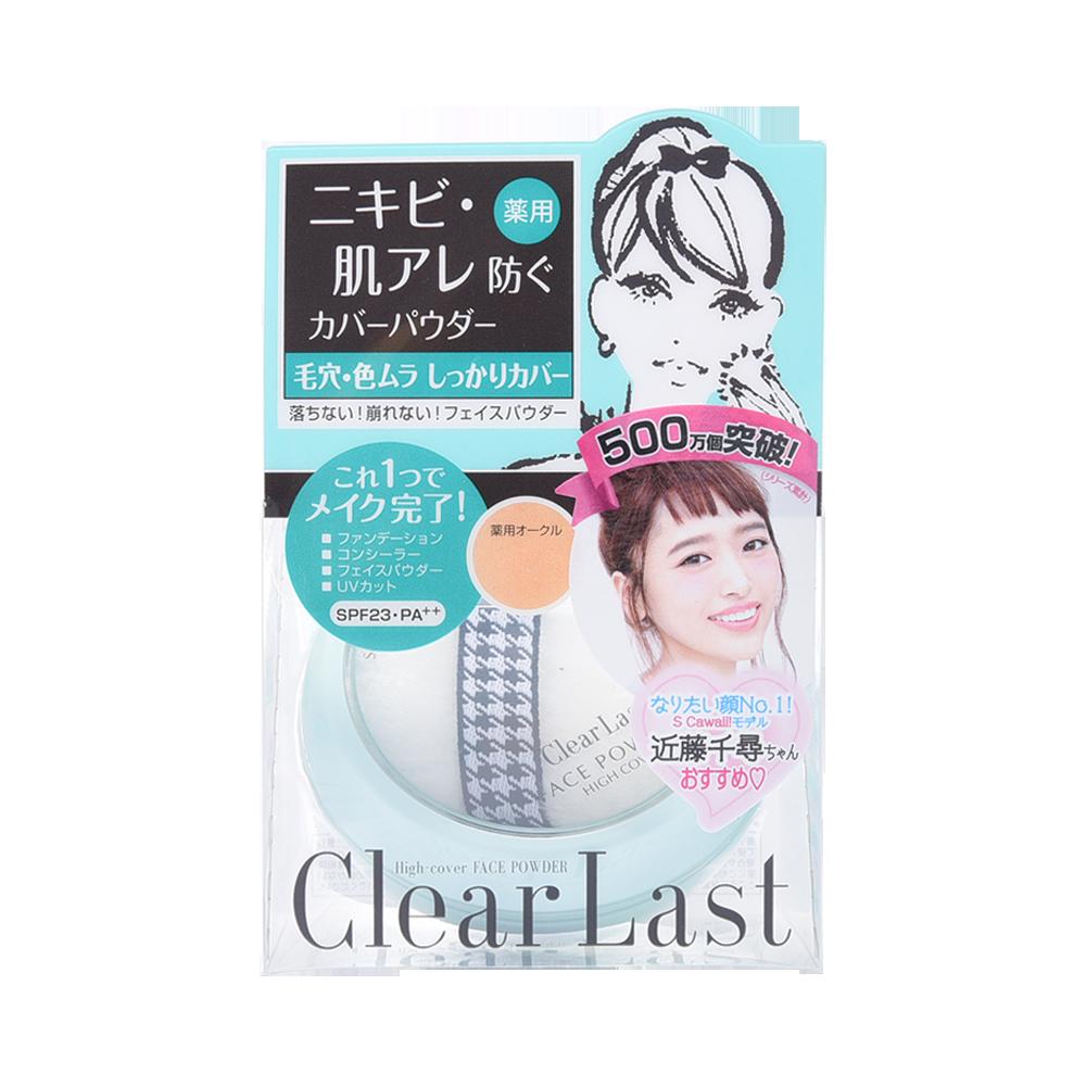 BCL Clear Last保湿防晒遮瑕三合一蜜粉饼绿盒 抗痘控油 哑光 12g