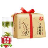 画茗茶叶龙井 2020新茶 明前绿茶茗茶 传统纸包装250g春茶浓香西湖,画茗(PAINTING TEA)