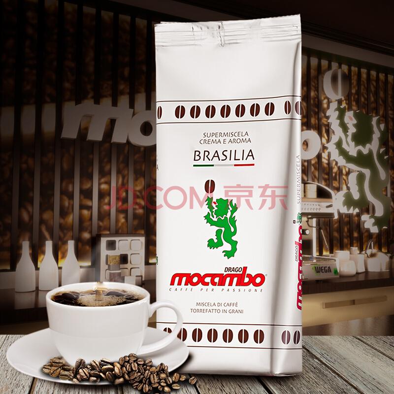 德国进口意式浓缩咖啡 德拉戈·莫卡波(Drago Mocambo)巴西利亚咖啡豆 250g/袋(中深度烘焙),德拉戈·莫卡波