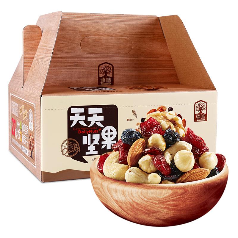臻味 天天坚果礼盒810g 混合坚果零食礼包 810g(27g*30袋)