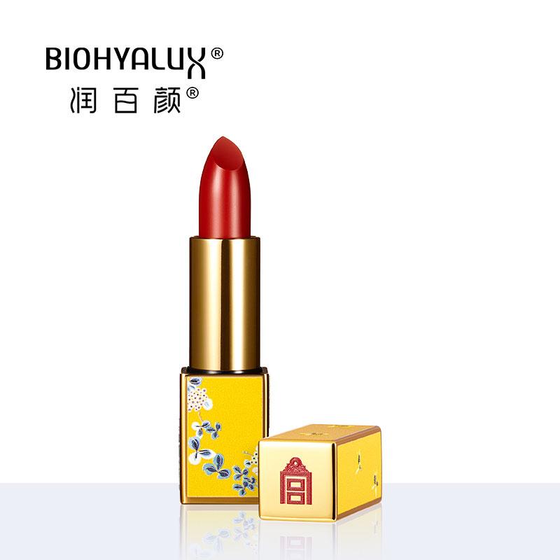 潤百顏故宮口紅楓葉紅3.2g