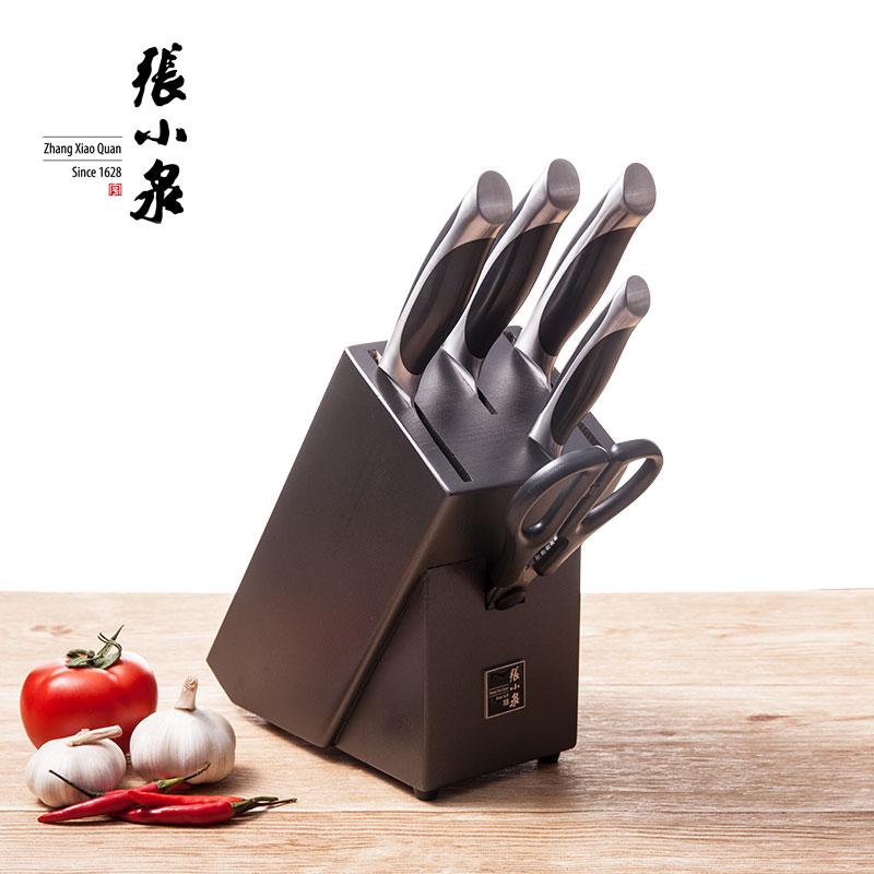 百年老字号张小泉启航刀具六件套5铬钼钒钢切片刀不锈钢厨房剪礼品刀具赠送套装