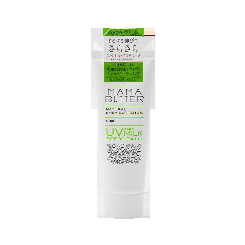 MAMA BUTTER 防蚊控油多效防晒乳 SPF30PA+++芳香 60mL