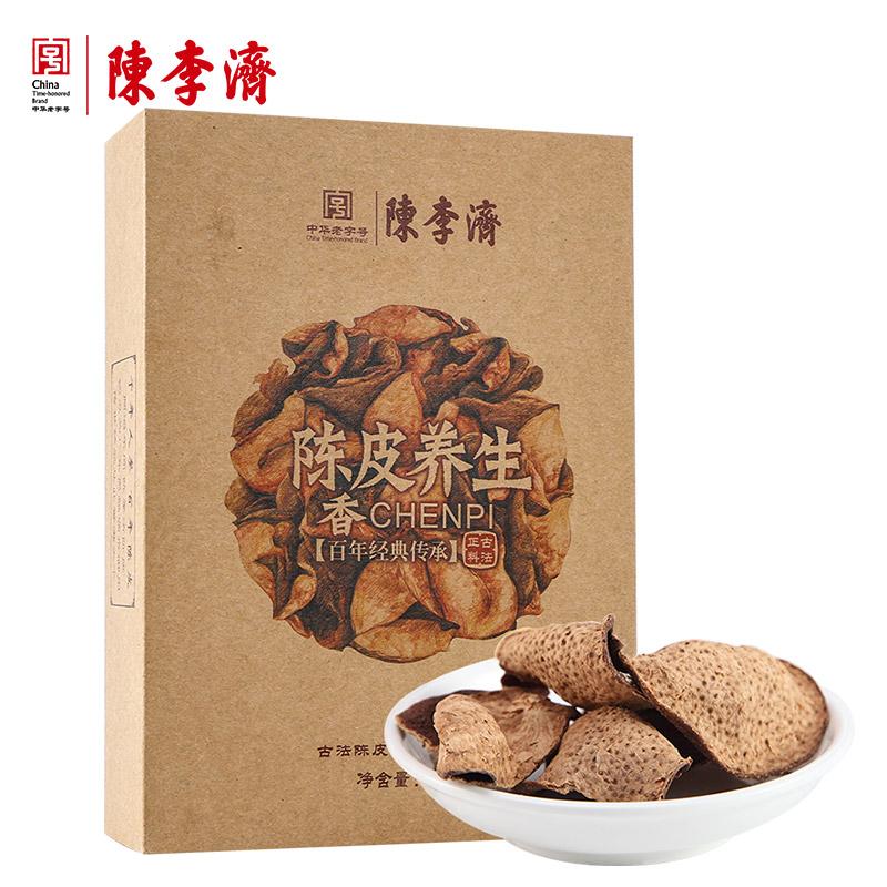 陳李濟 正宗新會五年陳皮45g 經典盒裝