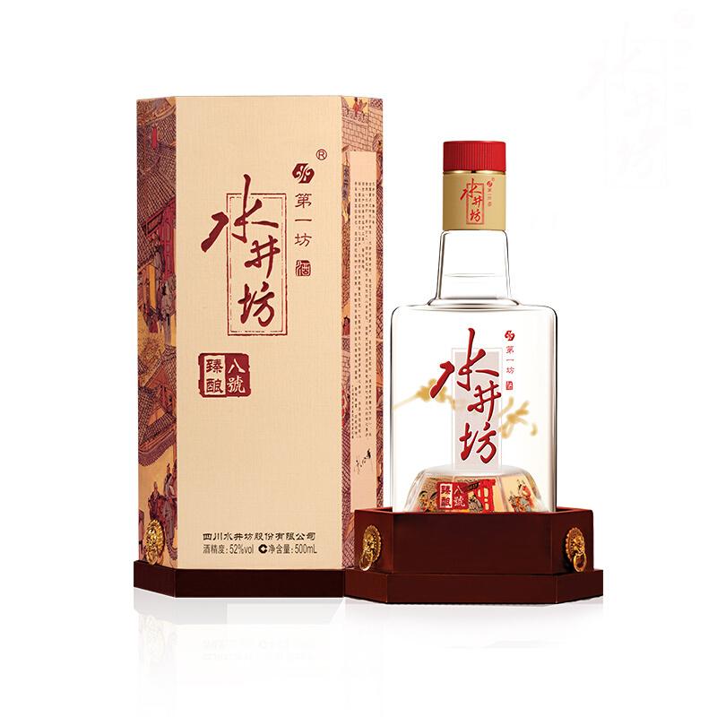 水井坊 臻酿八号 浓香型白酒 52度 500ml单瓶