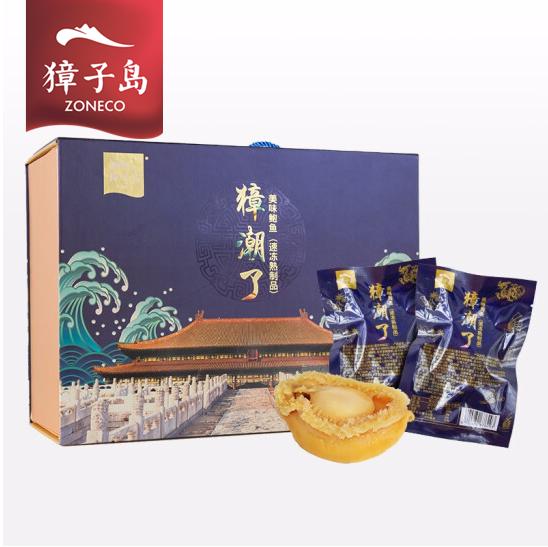 獐子岛 獐潮了 美味鲍鱼 390g/盒(8-10头/盒)