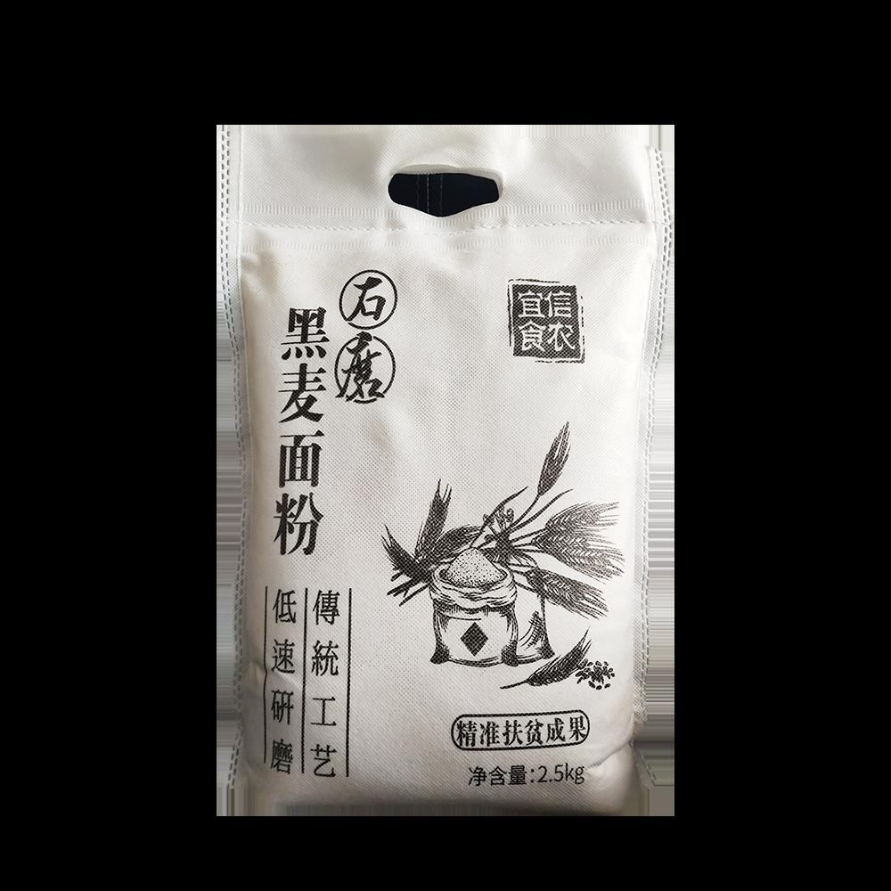 国安农业石磨黑麦面粉  2.5kg/袋