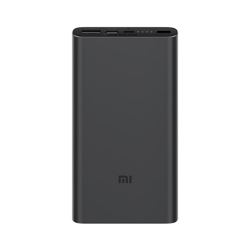 小米(MI)移動電源3 10000毫安 USB-C雙向快充版