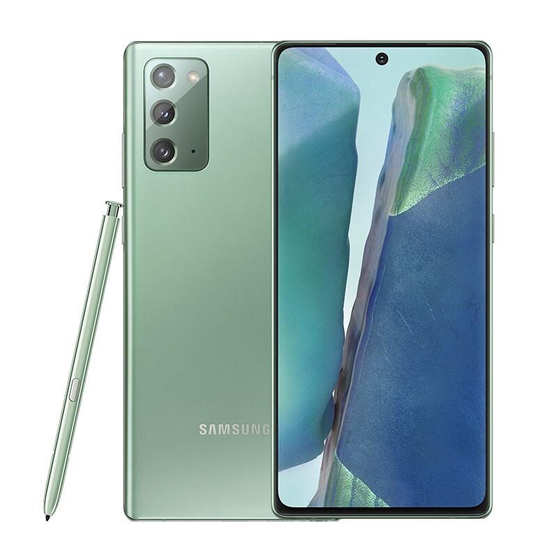 Galaxy Note20 SM-N9810