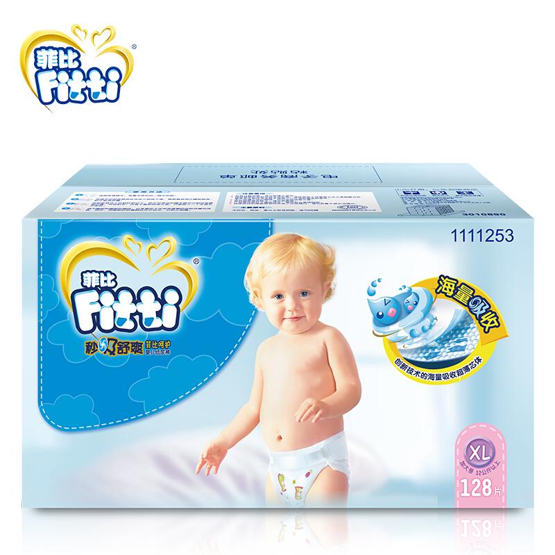 菲比(Fitti)纸尿裤 秒吸舒爽 XL128片