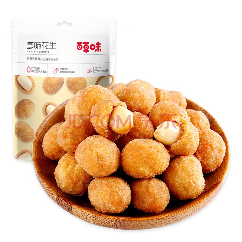 百草味 休闲零食地方特产小吃每日坚果炒货花生米 多味花生210g/袋,百草味