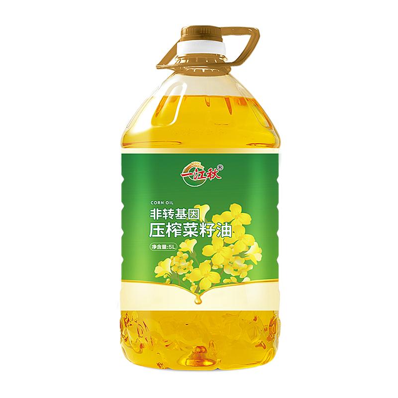 一江秋 壓榨菜籽油農家自榨非轉基因5升裝健康食用油5L