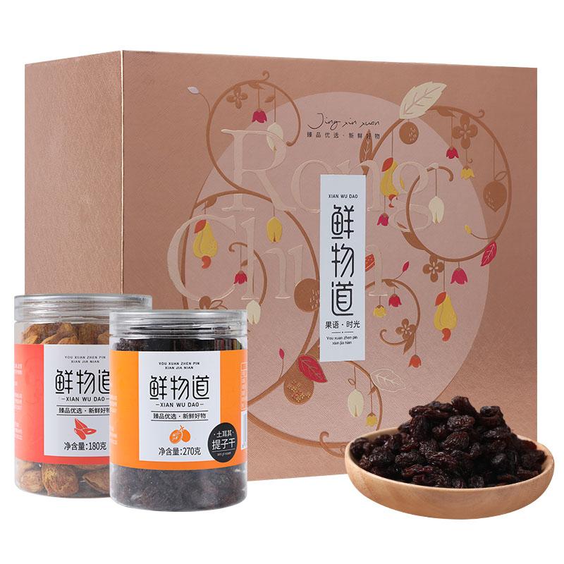 鮮物道干果禮盒裝果語·時光1440g 巴旦木 大榛子 開心果 腰果 提子干 波斯棗 西梅 蔓越莓干