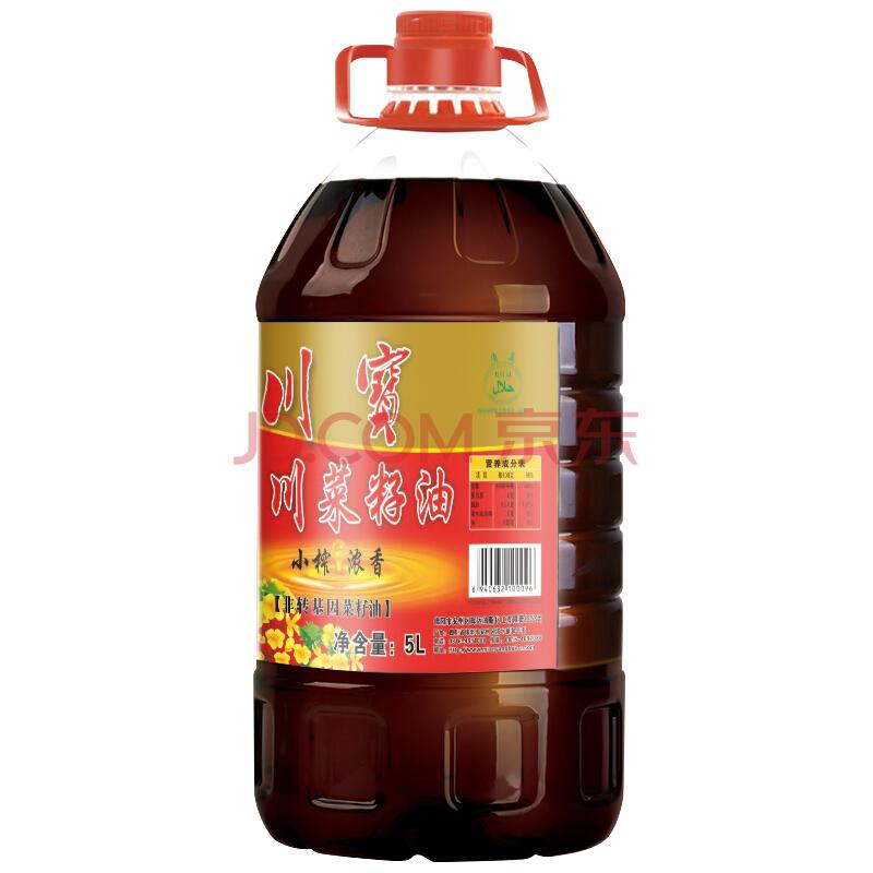 川宝 非转基因食用油小榨浓香四川菜籽油5L,川宝