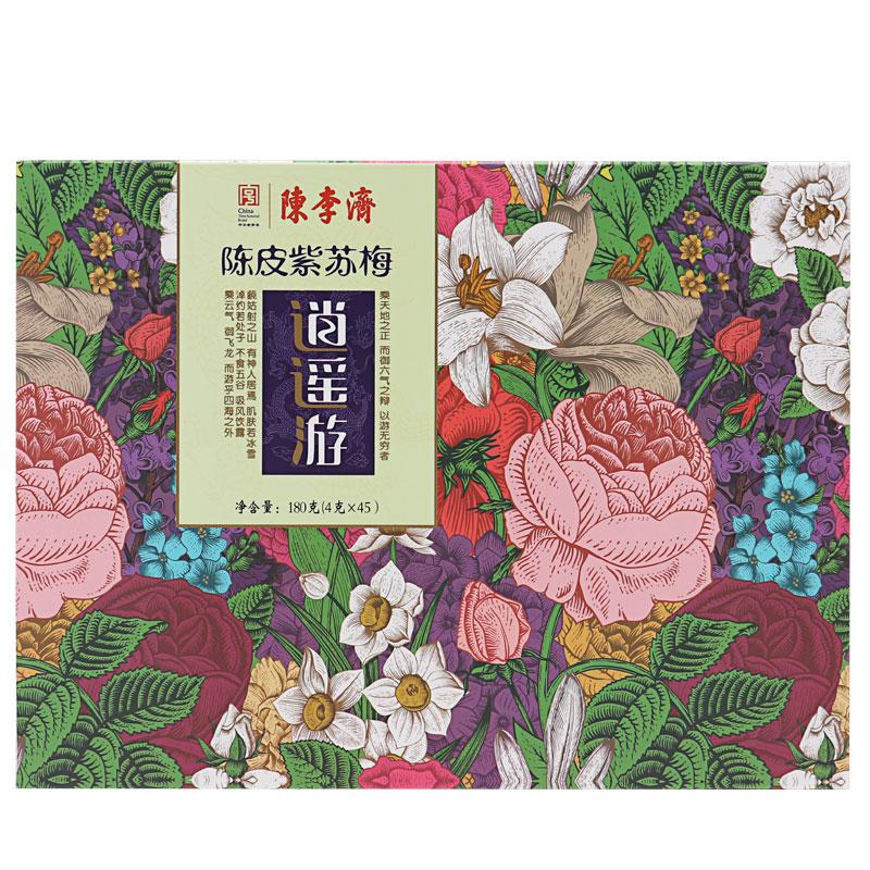 陳李濟 陳皮紫蘇梅-百花禮盒4克*45