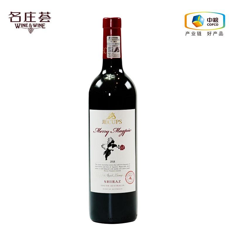 吉卡斯(JECUPS)白鹊喜西拉干红葡萄酒750ml单瓶装